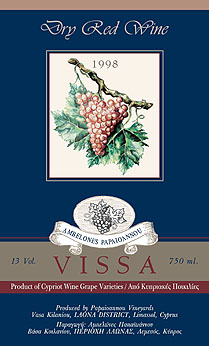 wine label_009