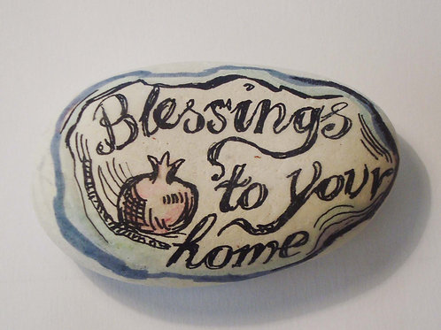 """Blessings to your home"", 6 - hand painted stone"