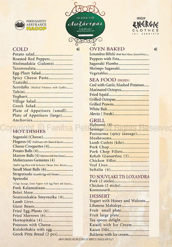 fanitsa-menu2