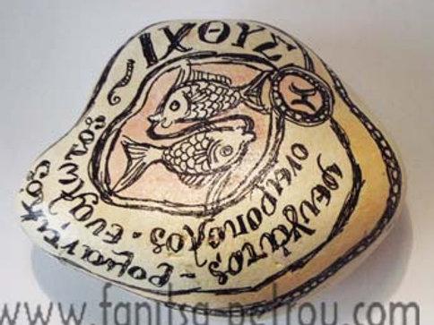 Ιχθύς / Pisces 4 - Hand painted Zodiac Stone