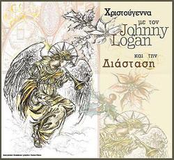 DIASTASIS & JOHNNY LOGAN Cd