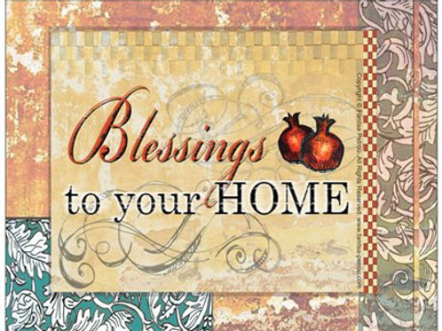 """Blessings to your home"", 2 card"