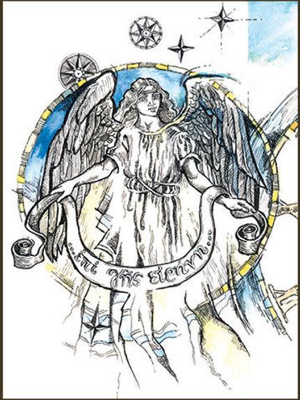 """""""Επι γης Ειρήνης"""" Xmas card"""