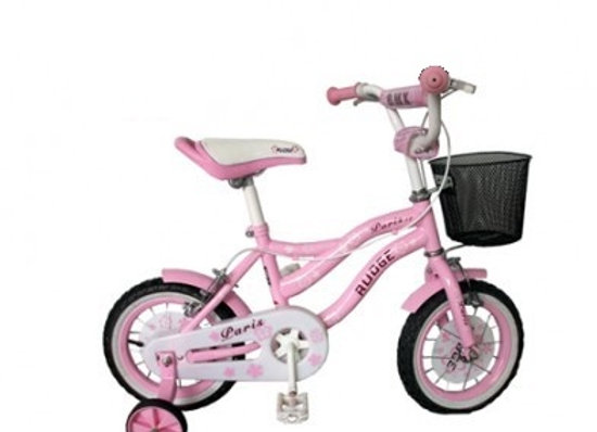 "12"" - 18"" Children Bicycle (Pink)"