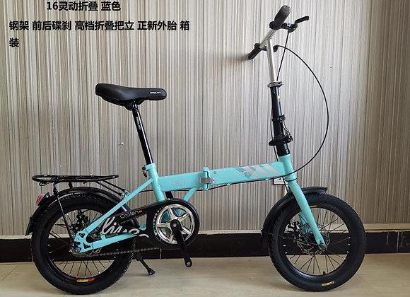 """16"""" Crolan Folding Bicycle (Blue)"""