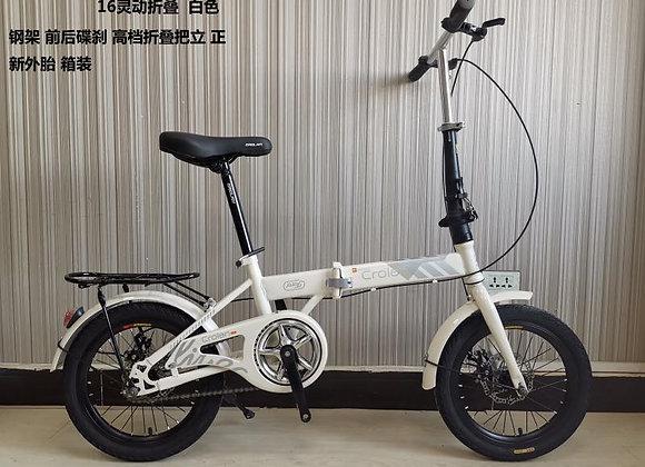 """16"""" Crolan Folding Bicycle (White)"""