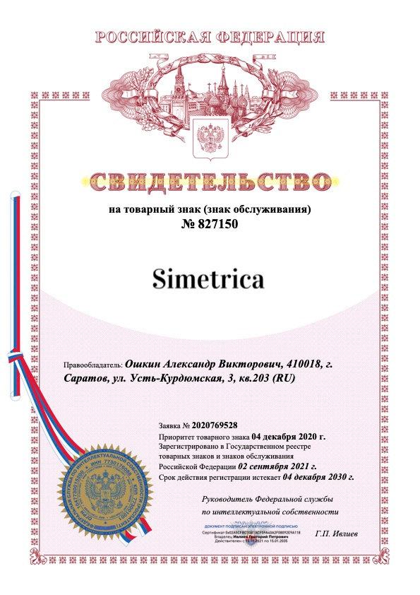 SIMETRICA REGISTRATION.jpg