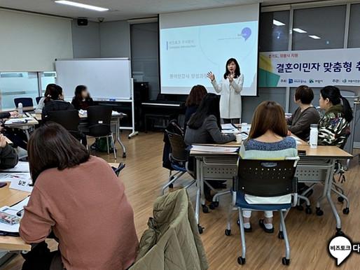 2019 의왕시 이중언어 강사 양성교육 & 담당자 인터뷰