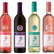 Score Barefoot Wine at CVS for $3.99