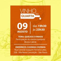 VINHO DE QUARTA