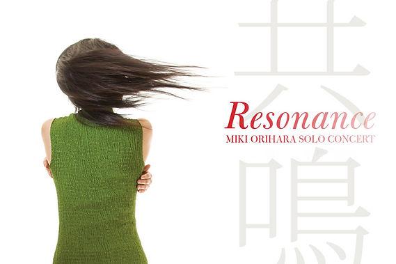 ResonacnePC.jpg