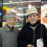 My father, Kanzo and Mr. Inoue