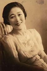 konami Ishii 1905-1978.jpg