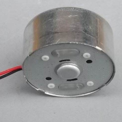 300 DC motor w/wires