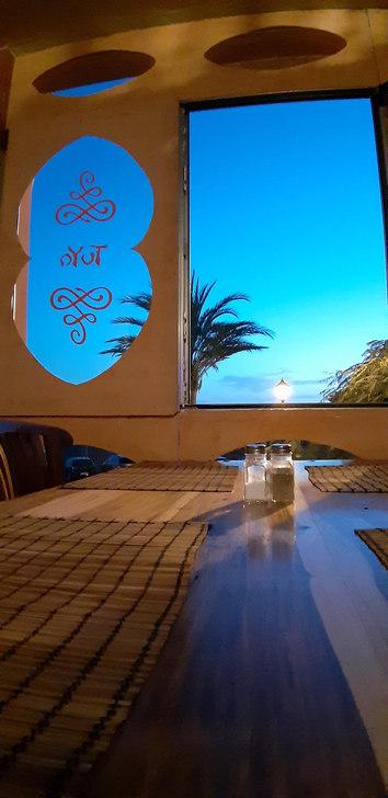 restaurant-tuyo-la-gomera-ausblick-auf-m