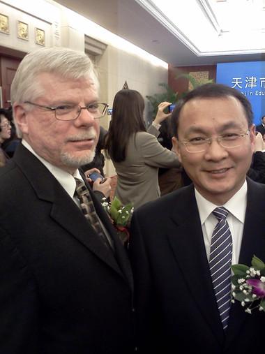 With Dr. Xu Changjun, President of Tianjin Conservatory of Music, Tianjin, China, 2011