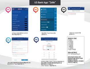 온라인헌금안내 US BANK