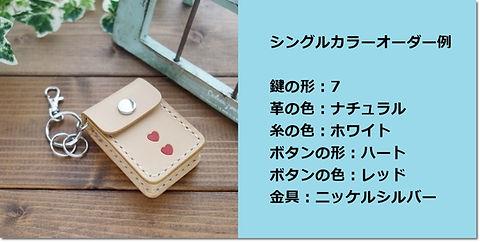 0015 - コピー (2).jpg
