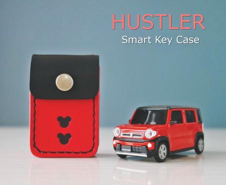 hustler_smartkeycase04-min.jpg