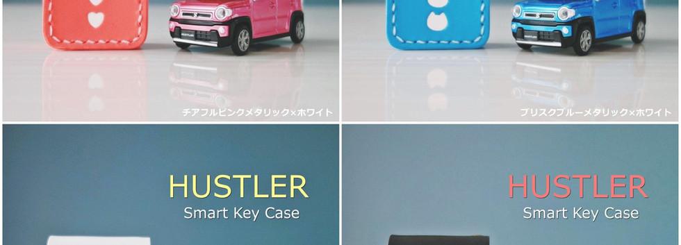 hustler_smartkeycase05-min.jpg