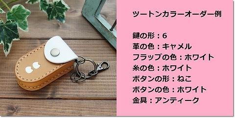 0013 - コピー.jpg