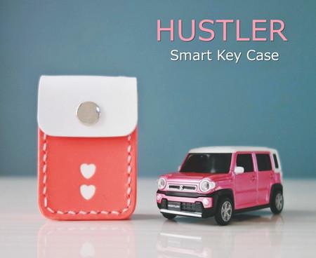 hustler_smartkeycase01-min.jpg