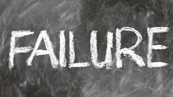 Hypnosis 101 - Overcoming Failure