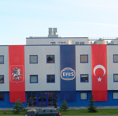Efes Moscow Brewery