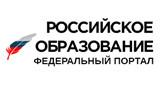 ros_obr_fed_port2.jpg