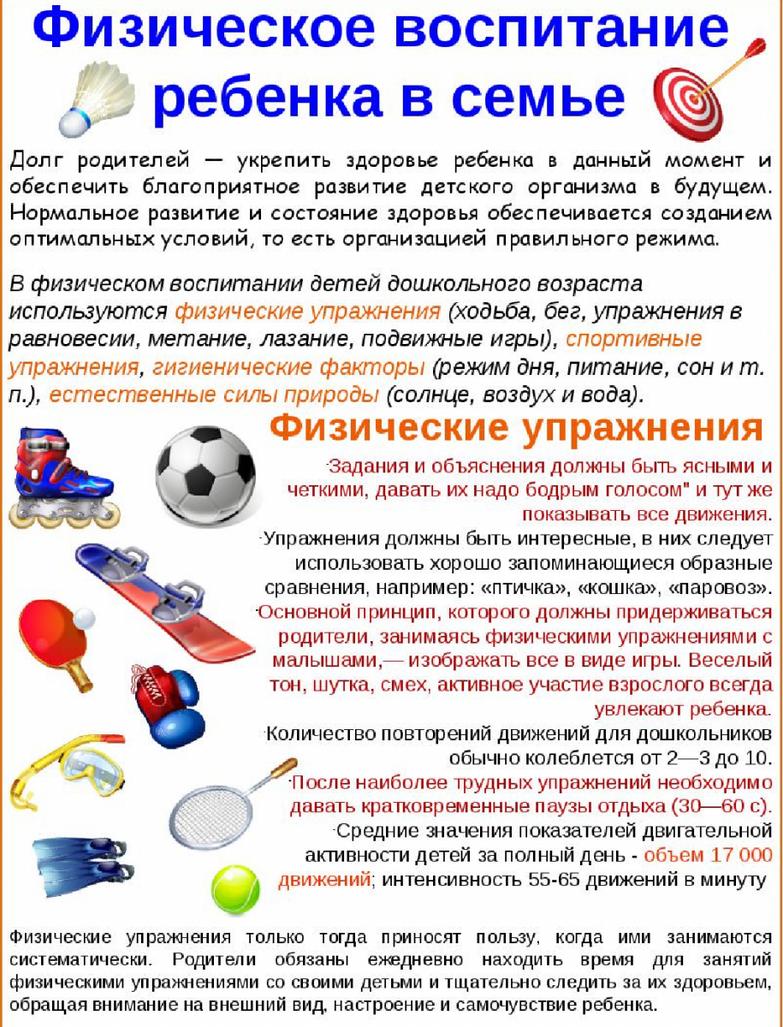 bezymyannyy_3.png