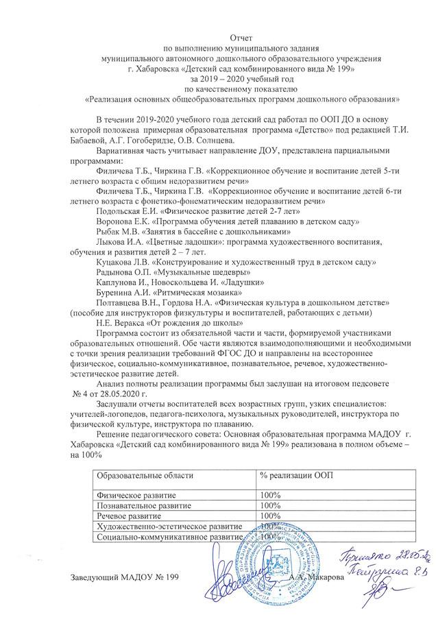Scan20201111152619_001.jpg