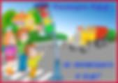 hello_html_m1931bca.jpg