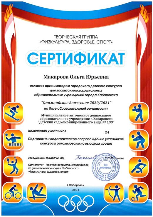 Scan20210315114606_001.jpg