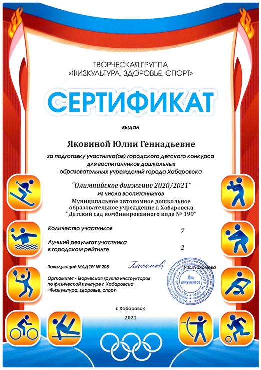 Scan20210315114854_001.jpg