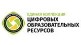 edninaya_collection_cifr_obr_res2.jpg
