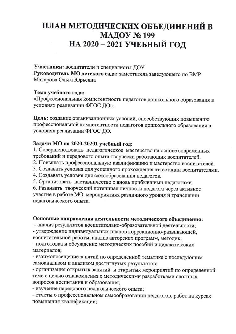 Scan20201111144154_006.jpg