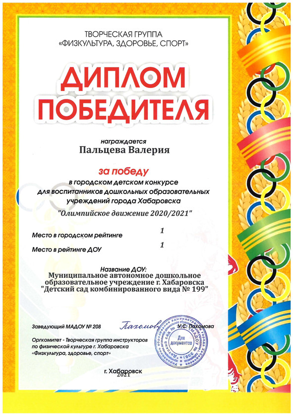 Scan20210315114927_001.jpg
