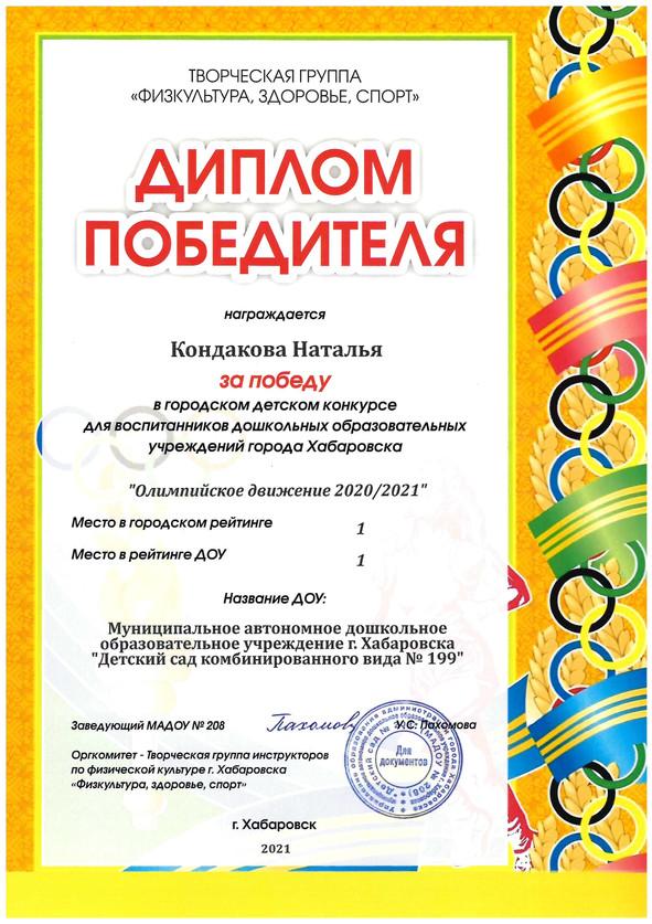 Scan20210315115015_001.jpg