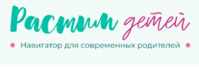 Растимдетей.png