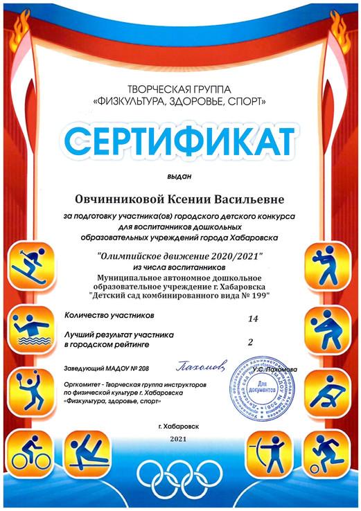 Scan20210315114805_001.jpg