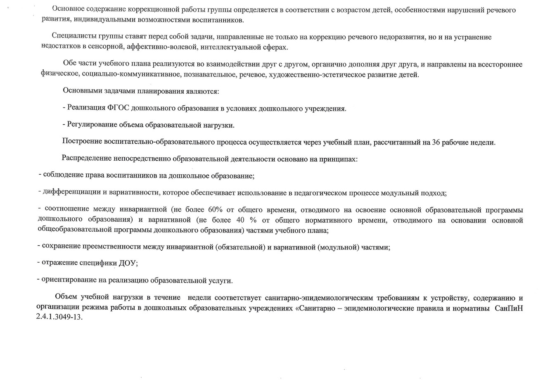Scan20201111144125_004_edited.jpg