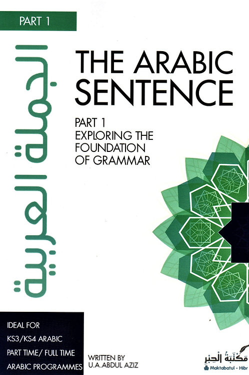The Arabic Sentence