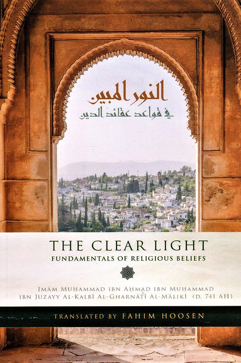 The Clear Light ( Fundamentals of Religious Beliefs)