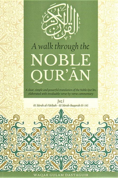 A Walk Through the Noble Quran