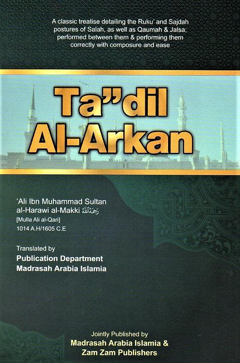 Ta'dil al-Arkan