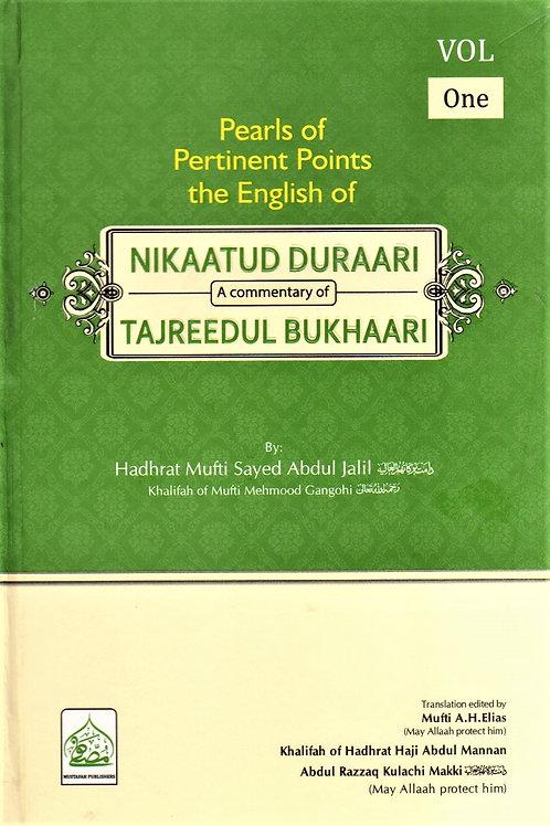 Nikaatud Duraari Commentary of Tajreedul Bukhari