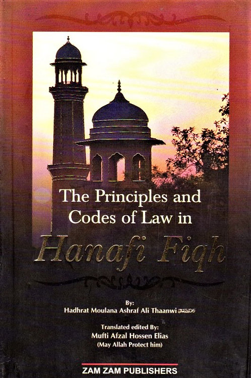 The Principles & Codes of Law in Hanafi Fiqh