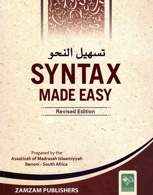 Syntax Made Easy