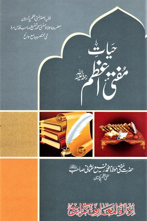 Hayat Mufti Azam