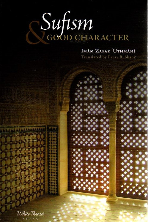 Sufism & Good Character